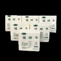 雅潔-護理巾(紙)
