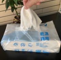 雅潔-棉柔巾
