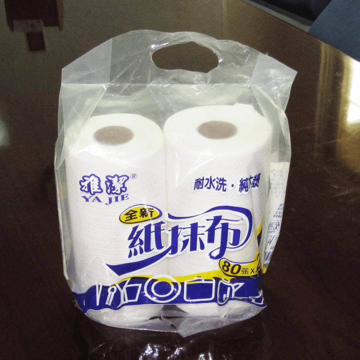 耐水洗紙抹布(加厚型)